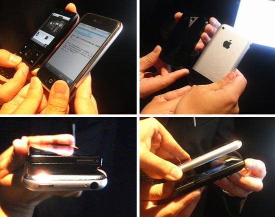 Daily Tech: The iPhone vs. HTC's Touch Diamond