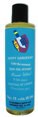 Happy Hanukkah Beauty Treats