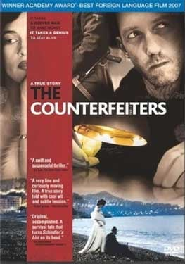 New on DVD August 5, 2008