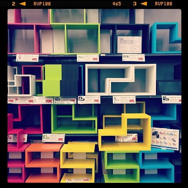 Storage (?)