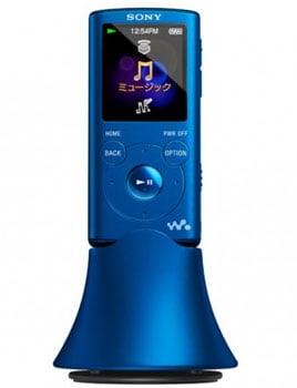 New Sony Walkman