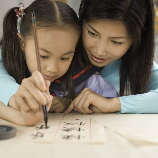 How to Teach Your Kid a Second Language