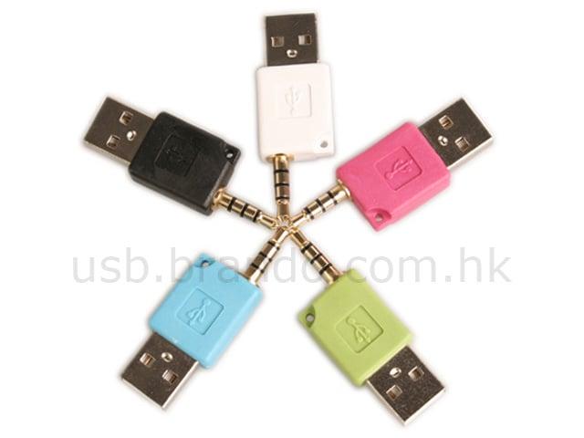 Stylish Shuffle USB Adaptor
