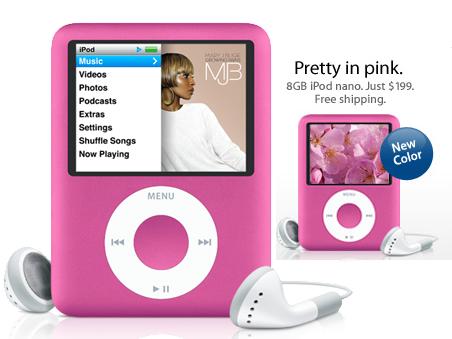 Daily Tech: Apple Reveals Pretty in Pink Nano