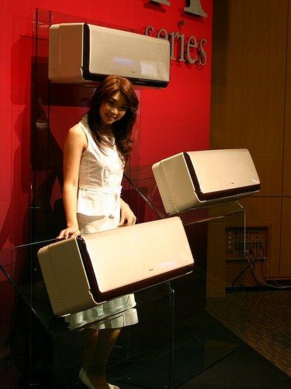 Hitachi Moisturizing Air Conditioner Moisturizes Your Skin