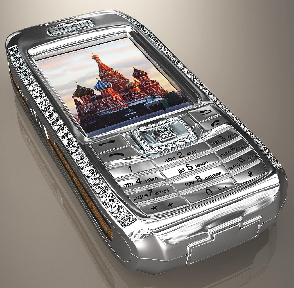 Bling Ring Cell Phone: Could Be Yours For $1.3 Million