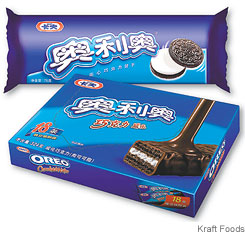 China's Version of an Oreo Is Nothing Like a Real Oreo