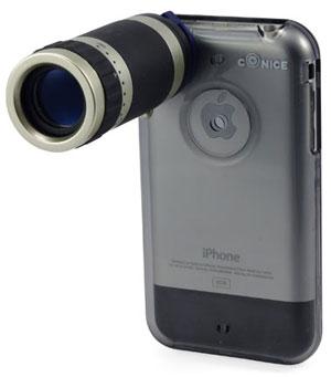 iPhone Camera Telescope - Look Closer