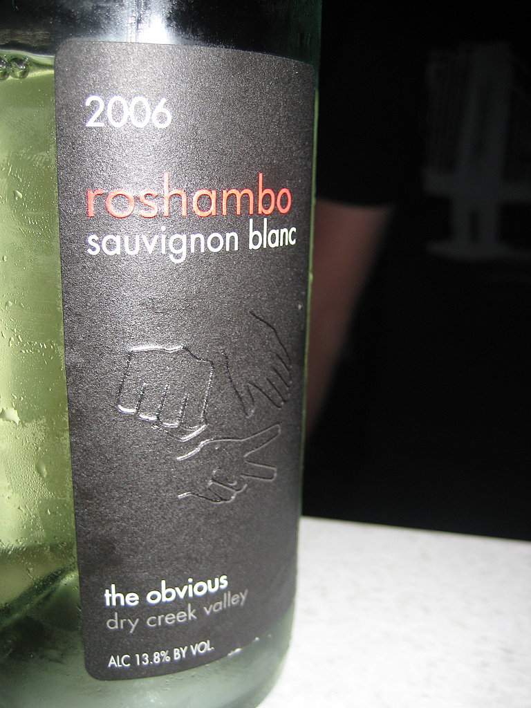 Their 2006 Sauvignon Blanc — the obvious — is smooth, light, and refreshing. A perfect pour for long, warm days.