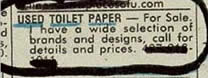 &quot;Used Toilet Paper&quot;<br />