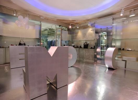 Maison Martin Margiela Brand Sees Profit In January