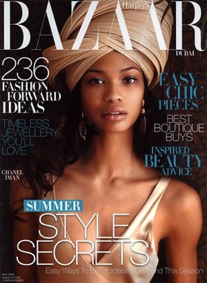 Photo of Chanel Iman in Harper's Bazaar Dubai Issue