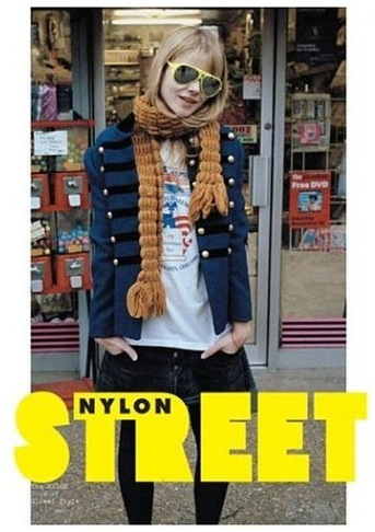 Fab Read: Street: The Nylon Book of Global Style