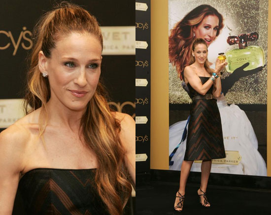 Celebrity Style: Sarah Jessica Parker