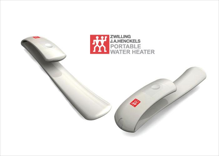 Portable Beverage Heater