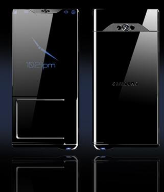 Sleek Alert: Samsung SLIQ Cell Phone
