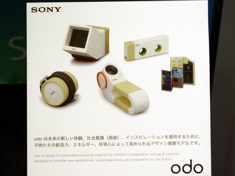 Sony Shares Concept For Eco-Friendly Old School Toys