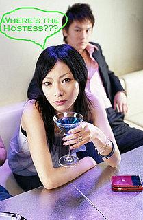 Party Foul: Hostess No Show