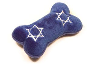 Pet Present Extravaganza: Hanukkah for Pets (Day 4)