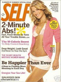 Beauty Byte: Self's 2007 Healthy Beauty Awards