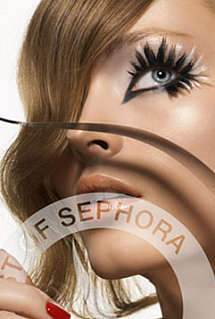 Giveaway of the Day! $50 Sephora Gift Card