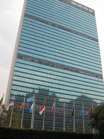 The United Nations Secretariat