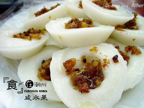 Breakfast in Guangzhou,China