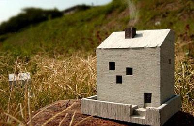 Love It or Hate It? Cottage Incense Pot