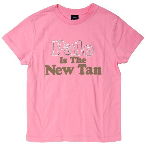 Just Say No to Tanning