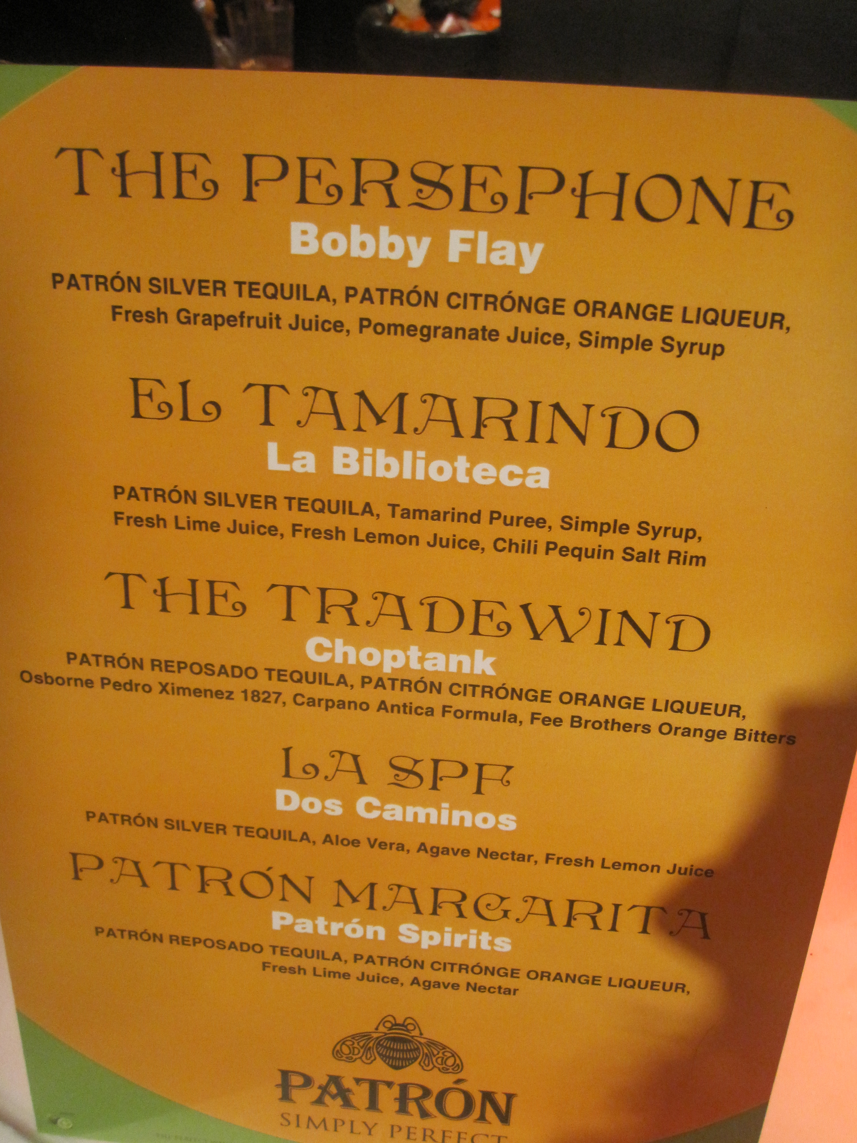 The cocktail list. I enjoyed a classic margarita (or two).