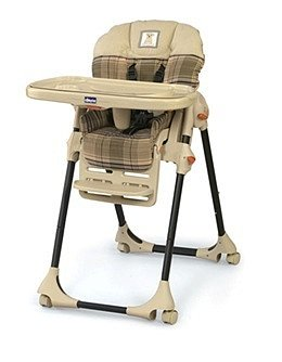 Recall Alert: 485,000 High Chairs Recalled