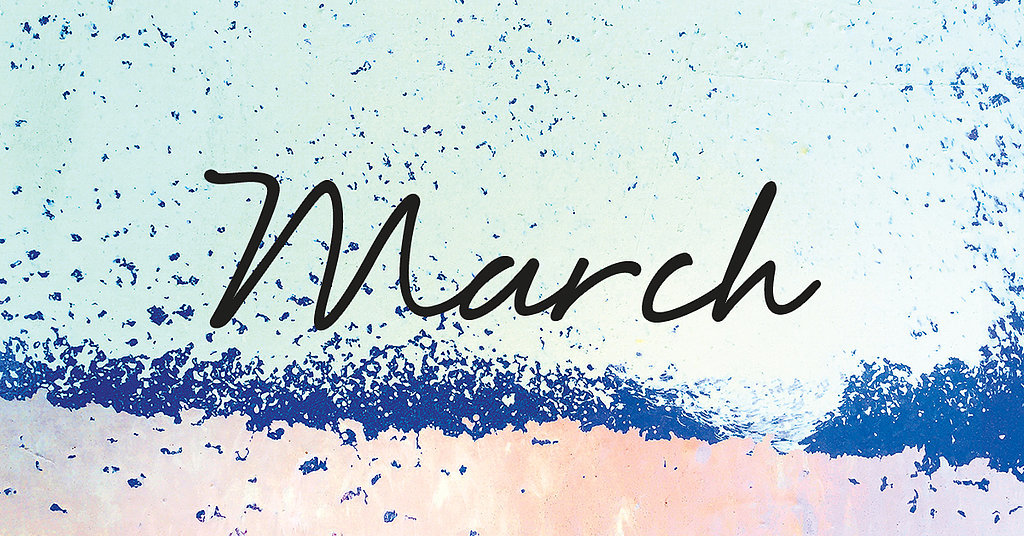See What Inspired the March Box