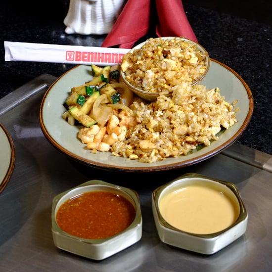 Benihana's Fried Rice Recipe   Video